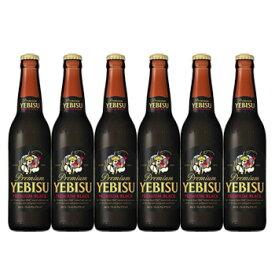 サッポロビール エビス プレミアムブラック 小瓶 334ml ビール6本セット ビール