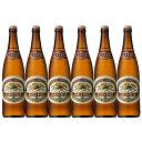 キリンビール クラシックラガー 大瓶 633ml ビール 6本セット