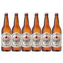サッポロビール ラガー 大瓶 633ml ビール6本セット ビール 【ラッキーシール対応】