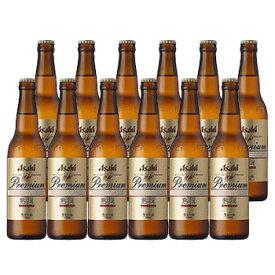 アサヒビール プレミアム生ビール 熟撰 小瓶 334ml ビール12本セット ビール 【ラッキーシール対応】