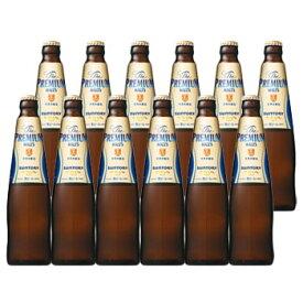 サントリー ザ・プレミアムモルツ 小瓶 334ml ビール12本セット ビール 【ラッキーシール対応】