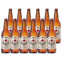サッポロビール ラガー 大瓶 633ml ビール12本セット ビール 【ラッキーシール対応】