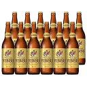 サッポロビール エビス 大瓶 633ml ビール12本セット ビール 【ラッキーシール対応】