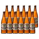 キリンビール ラガー 大瓶 633ml ビール 12本セット 【ラッキーシール対応】