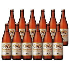 キリンビール 一番搾り 大瓶 633ml ビール 12本セット 【ラッキーシール対応】
