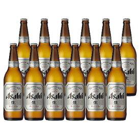 アサヒビール スーパードライ 大瓶 633ml ビール 12本セット 【ラッキーシール対応】