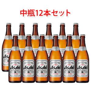 アサヒビール スーパードライ 中瓶 ビール 500ml 12本セット