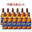 アサヒ ドライプレミアム 豊醸 中瓶 ビール 500ml 12本セット