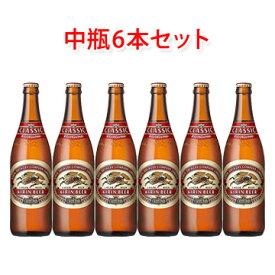 キリンビール クラシックラガー 中瓶 500ml ビール 6本セット