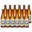 オリオン ドラフトビール 小瓶 334ml 12本セット ビール