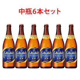 アサヒ ドライプレミアム 豊醸 中瓶 ビール 500ml 6本セット