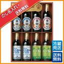 [直送ビールギフト]金しゃちビール受賞飲み比べ8本セット KMB-8 【冷蔵便】【送料無料】【通年】【02P22Apr17】 【PS】