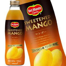 デルモンテ マンゴージュース 750ml 瓶[果汁飲料]