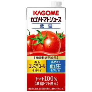 カゴメ トマトジュース (低塩) 1L/6パック 1ケース