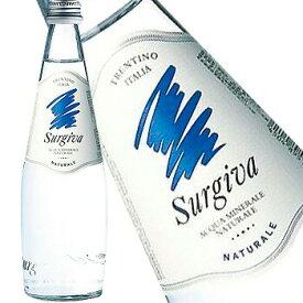 【正規輸入品】スルジーヴァ ミネラルウォーター ナチュラーレ 750ml 瓶(1ケース12本入)