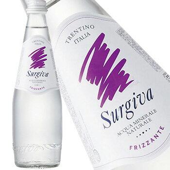 【正規輸入品】スルジーヴァ ミネラルウォーター フリザンテ (スパークリング) (ガス入り) 500ml 瓶(1ケース20本入)