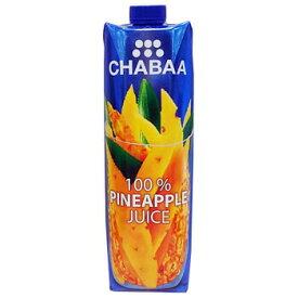 チャバ パイナップル 100% ジュース 1L 紙パック (バラ売り) CHABAA パイナップルジュース