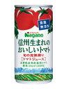 ナガノトマト 信州生まれのおいしいトマト(ジュース) 食塩無添加 190g/30缶【02P02Jun17】 【PS】