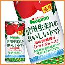 ナガノトマト 信州生まれのおいしいトマト(ジュース) 低塩 190g/30缶 1ケース【02P22Jul17】 【PS】