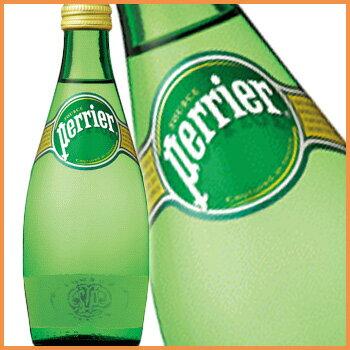 ペリエ 330ml 瓶