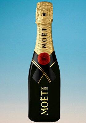 モエ・エ・シャンドン ミニ・モエ (旧 モエ アンペリアル ブリュット) 200ml (ワイン) 【wineday】