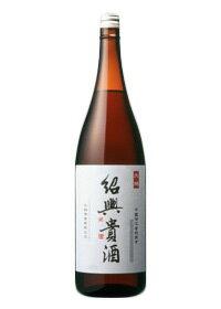 紹興貴酒 3年 1.8L (中国酒・紹興酒)