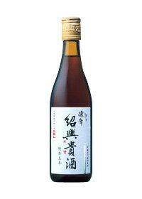 紹興貴酒 5年 375ml (中国酒・紹興酒)【ラッキーシール対応】