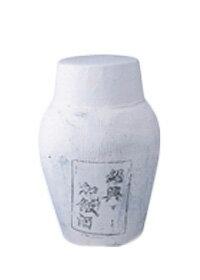 紹興加飯酒 カメ 24L (中国酒・紹興酒)