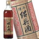 台湾 陳年紹興酒 熟成8年 600ml 中国酒