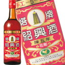 塔牌 紹興酒 花彫 5年 600ml (中国酒)【ラッキーシール対応】