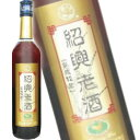興南 紹興老酒 クリアー 12年 500ml (中国酒・紹興酒)【ラッキーシール対応】