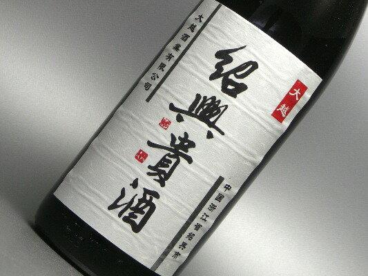 紹興貴酒 3年 375ml (中国酒・紹興酒)【ラッキーシール対応】