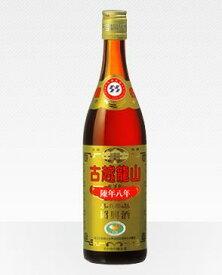 古越龍山 紹興酒 花彫 陳年8年 640ml 中国酒