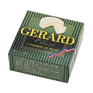 ジェラール カマンベール・チーズ クラシック 125g おつまみ 【冷蔵便】