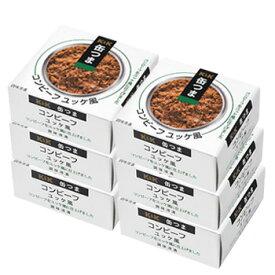 K&K 缶つま コンビーフ ユッケ風 80g ×6個セット [おつまみ]【ラッキーシール対応】