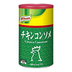 クノール チキン コンソメ 1kg