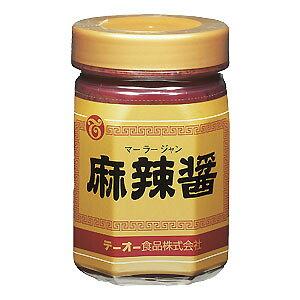 テーオー 麻辣醤 (マーラージャン) 450g