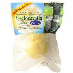カチョカバロ プレーン チーズ 100g [おつまみ] 【冷蔵便】【ラッキーシール対応】