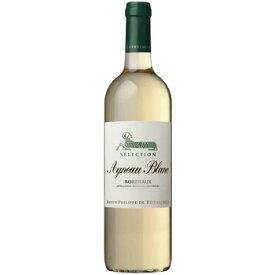 バロン・フィリップ・ド・ロートシルト アニョー・ブラン ボルドー 白 ハーフ 375ml ワイン sc