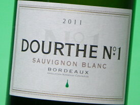 ドゥルト ヌメロ・アン 白 750ml ワイン