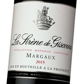 ラ・シレーヌ・ド・ジスクール 2017 750ml ワイン