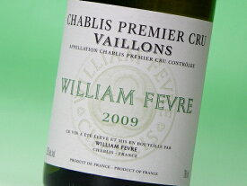 ウイリアム・フェーブル シャブリ プルミエ・クリュ ヴァイヨン 2018 750ml ワイン