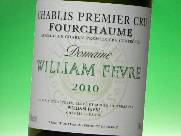 ドメーヌ・ウイリアム・フェーブル シャブリ プルミエ・クリュ フルショーム 2015 【ハーフ】 375ml (ワイン) 【wineday】