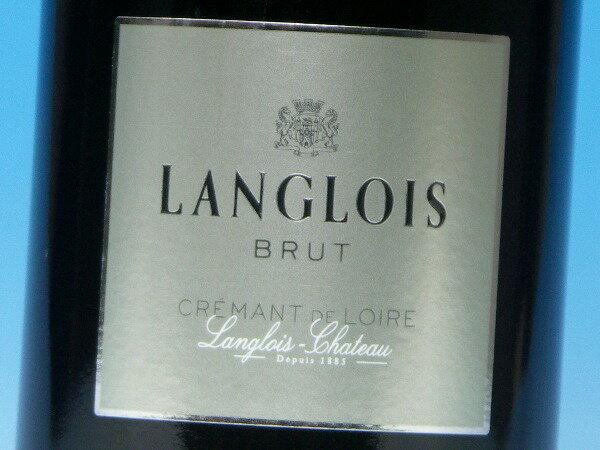 ラングロワ・シャトー クレマン・ド・ロワール ブリュット 750ml (ワイン) 【wineday】