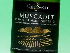 ギィ・サジェ ミュスカデ セーブル・エ・メーヌ シュール・リー ハーフ 375ml ワイン