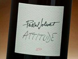 パスカル・ジョリヴェ アティチュード ピノ・ノワール 2015 750ml ワイン