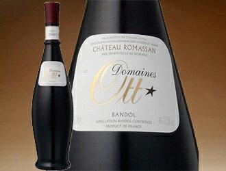 ドメーヌ・オット シャトー・ロマサン バンドール 赤 2012 750ml (ワイン) 【wineday】 【楽ギフ_包装】 【楽ギフ_のし】
