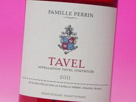 ファミーユ・ペラン タヴェル・ロゼ 2016 750ml ワイン