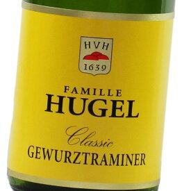 ファミーユ・ヒューゲル ゲヴュルツトラミナー クラシック 2016 750ml ワイン