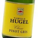 ファミーユ・ヒューゲル ピノ・グリ クラシック 2016 750ml ワイン